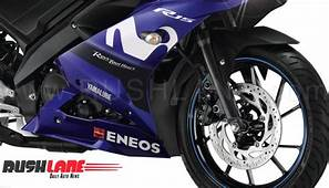 2018 Yamaha R15 V3 Moto GP Limited Edition Launched