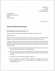 resiliation assurance auto vente assurance auto pro btp avis comparatif et tarifs en ligne