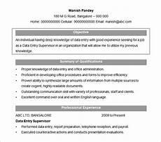 61 resume objectives pdf doc free premium templates