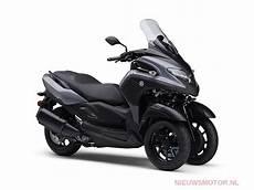 scooter 3 roues yamaha trimax nieuw 2020 yamaha tricity 300 driewieler voor