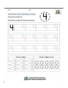 writing numbers worksheets grade 4 21079 emathima εκπαιδευτικό υλικό για όλες τις τάξεις του δημοτικού σχολείου και το νηπιαγωγείο
