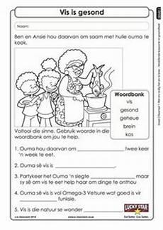 e classroom free worksheets afrikaans grade r term 3