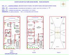 south facing plot east facing house plan indian vastu plans