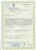 Пример номера документа расходного кассового ордера