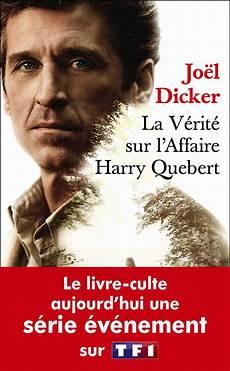La V 233 Rit 233 Sur L Affaire Harry Quebert Poche S 233 Rie Poche