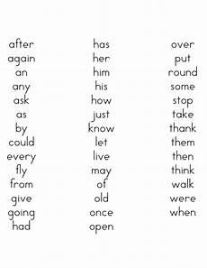 2nd grade spelling words best coloring pages for kids