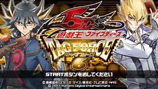 Malvorlagen Yu Gi Oh Tag Yu Gi Oh 5d S Tag 6 Descargar Juegos Para Psp