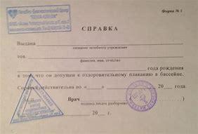 получение путевки в лагерь через госпортал смоленск