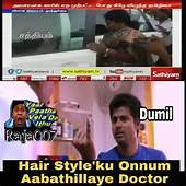 Tamilisai Fell Down In Car Meme  Tamil Memes