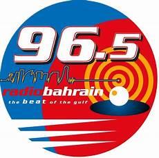 fuß im radio live راديو البحرين اف ام 96 5 بث مباشر radio bahrain fm 96 5 تلفزيون لايف