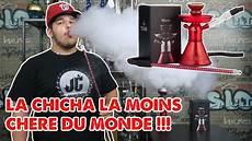 La Chicha La Moins Ch 200 Re Du Monde