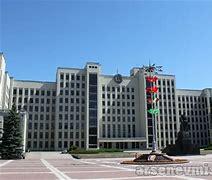 Image result for site:arsenevmis.ru