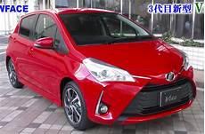 Novo Toyota Yaris Revelado Em V 237 Deo C V 237 Deo