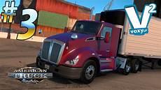 ats 183 3 kredit aufnehmen garage und trucks kaufen 183 de