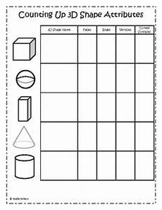 shapes attributes worksheets 1035 3d shape attributes by wallis wilson teachers pay teachers