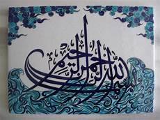 Kaligrafi The Ludosphere