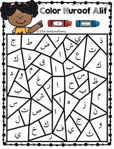 Ausmalbilder Arabische Buchstaben Arabic Alphabet Coloring Pages Is A Great Way To Help