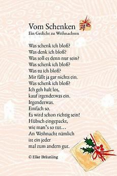 vom schenken gedicht weihnachten kindergedichte