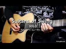 sultans of swing acoustic knopfler sultans of swing acoustic guitar