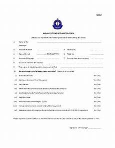 form g customs fill online printable fillable blank pdffiller