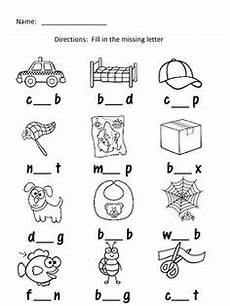 vowel letters worksheets for preschool 23657 ending sounds worksheet for preschool worksheets for kindergarten worksheets