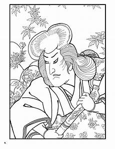 samurai japanese colouring book