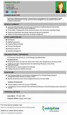 resume format kuwait resumeformat 2 resume format resume format cv format resume