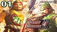 dynasty warriors 4 100 shu musou mode 01 zhang fei