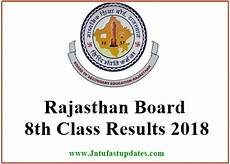 rajasthan board 8th class result 2018 name wise result rajasthan board 8th result 2018 released ajmer rbse 8th class results name wise marks