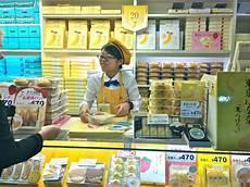 tokyo banana must have souvenir