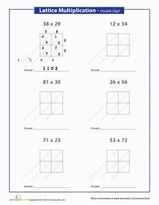 lattice method multiplication double digits worksheet education com
