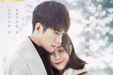 Miraculous Malvorlagen Sub Indo Drama China You Are The Miracle Subtitle Indonesia Episode