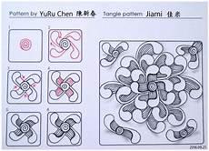 Arabische Muster Malvorlagen Lernen My Tangle Pattern 自創圖樣 022 Jiami 佳米 Jpg Zentangle Muster