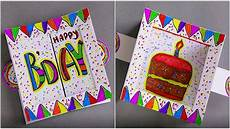 diy birthday card handmade greeting card ideas