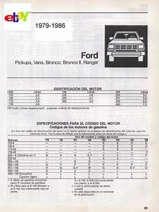 service manuals schematics 1986 ford f series engine control ford f150 f250 f350 1979 1986 service repair manual download