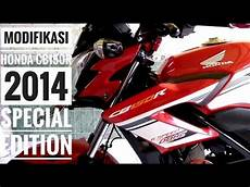 Modifikasi Cb150r 2014 by Modifikasi Honda Cb150r Streetfire 2014 Special Edition