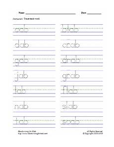 creating handwriting worksheets in microsoft word 21425 free handwriting practice create your own worksheets i just created one worked great