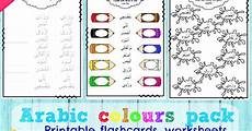 colors in arabic worksheets 12714 a muslim homeschool arabic colours worksheets and craft activity