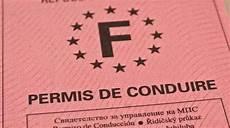 combien de points combien de points sur mon permis de conduire notre astuce pour le v 233 rifier gratuitement