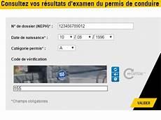 Les R 233 Sultats Du Permis Auto 233 Cole Starter