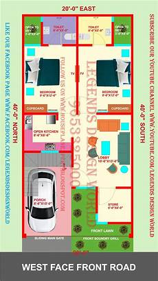house plan according to vastu shastra 20x40 west facing 2bhk house plan with car parking