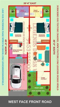 house plan according to vastu shastra 20x40 west facing 2bhk house plan with car parking