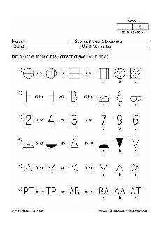non numeric patterns 4th grade worksheets 479 11 best images of 10th grade math worksheets with answer key 7th grade math worksheets algebra