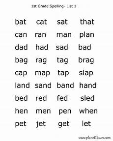 worksheets on spelling for grade 1 22503 126 best images about worksheets for on happy mothers day spelling words and