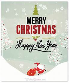 merry christmas cards for christmas 2016 merry christmas 2016