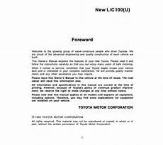 free auto repair manuals 1998 toyota land cruiser 1999 toyota land cruiser through sep 1998 prod owner s manual ownermanual