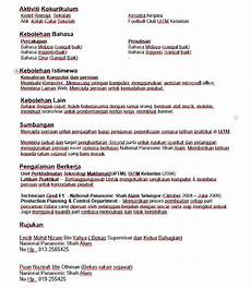 resume bahasa melayu guru contoh resume cv untuk guru 2018 contoh resume cv guru terbaik