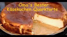 Oma S Bester K 228 Sekuchen Quarkkuchen Nach Alten Rezept Ohne