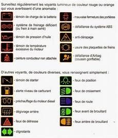 esp code de la route شرح كامل عن الأضواء التي تنير الطريق وتساعد على الرؤية code de la route maroc 2019