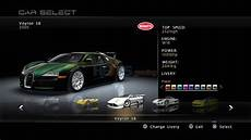 a review of supercar challenge for playstation 3 ps3
